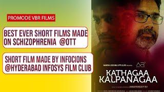 KathagaKalpanaga a short film that will make you fall in love 3