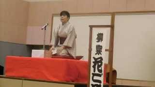 平成27年土気南中学校区敬老会:土気出身の落語家『』による落語
