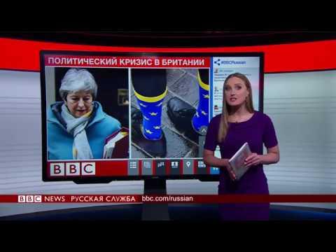 ТВ-новости: полный выпуск от 21 марта онлайн видео