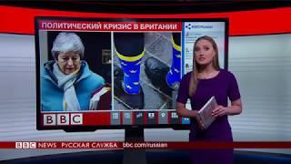 ТВ-новости: полный выпуск от 21 марта