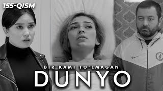 Bir kami to'lmagan dunyo (o'zbek serial) | Бир ками тўлмаган дунё (узбек сериал) 155-qism