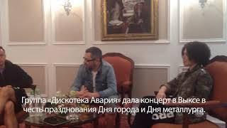 """Выксавкурсе.рф: """"Дискотека Авария"""" в Выксе"""