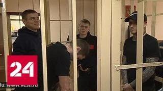 Денис Пак: Кокорин и Мамаев били меня за внешность - Россия 24