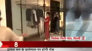 NDTV India Select City Walk   07 JUN 2020