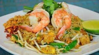 How to Make The best Pad Thai Noodle ผัดไทยกุ้งสด