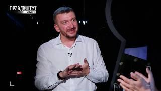 У полі азарту, випуск №61. Павло Петренко