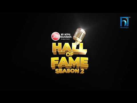 HALL OF FAME SEASON- 2 || COMMING SOON || HIMALAYA TV HD