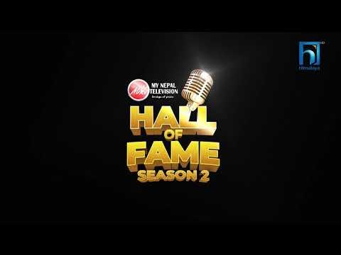 HALL OF FAME SEASON- 2 || COMMING SOON || HIMALAYA TV HD