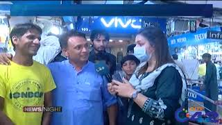 Tax Imposed On Mobile Phones By Govt   News Night   13 July 2021