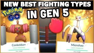 Gurdurr  - (Pokémon) - NEW BEST GEN 5 FIGHTING TYPES IN POKEMON GO | CONKELDURR & MIENSHAO