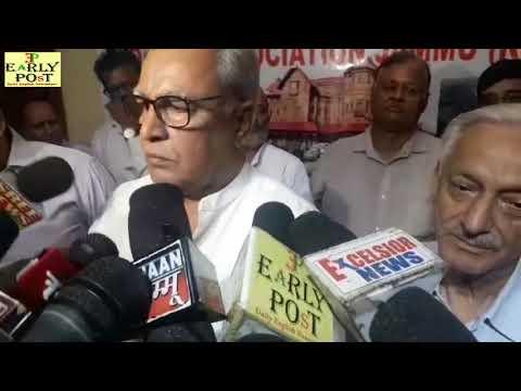 Jb. Farooq Khan Sahib Visit Jammu Press Club