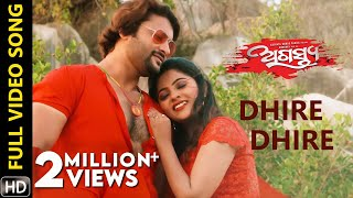 Dhire Dhire | Full Video Song | HD | Agastya | Odia Movie | Anubhav Mohanty | Jhilik Bhattacharjee