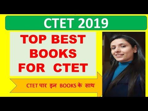 HTET BEST BOOKS/CTET BEST BOOKS/REET BEST BOOKS - смотреть онлайн на