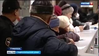 Новую поликлинику открыли в Ставрополе