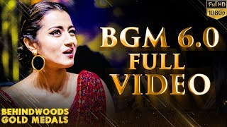 OFFICIAL FULL VIDEO: 6th Behindwoods Gold Medals   Entertainment Guaranteed!