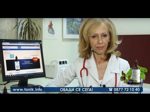 Долекарска медицинска помощ хипертонична криза