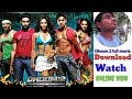 Dhoom 2 full movie | Free download Dhoom 2 full movie | 100% real