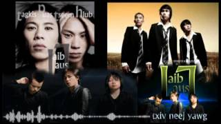 เพลงม้งร็อคมันๆ 10 เพลง วง Laib Laus # 2 - Hmong @ Music