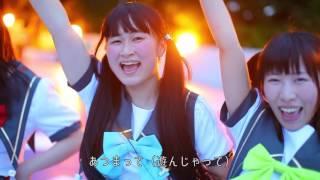 森本菜月/月田桜菜、徳永沙羅/神城くれは MV「しゅぴっち-GO-ROUND」公開