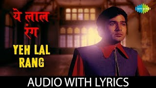 Yeh Lal Rang Kab Mujhe Chhodega with lyrics   - YouTube