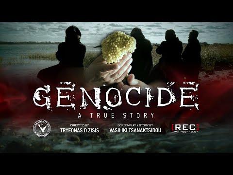 Παρακολουθήστε ολόκληρη την ταινία μικρού μήκους «Genocide – A true story» της Βασιλικής Τσανακτσίδου