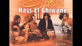 Nass El ghiwane - Mani ghrib