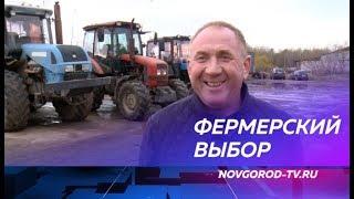 Более половины парка сельхозтехники Новгородской области – белорусского производства