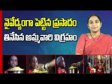 Children learn from what their parents do || Ramaa Raavi || SumanTV Mom