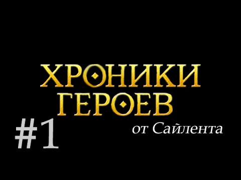 Герои меча и магии 3 с редактором карт скачать торрент