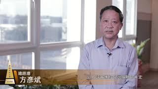 另開新視窗,1091109第5屆中堅企業簡介- 台灣鋼聯股份有限公司
