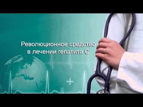 Гепатит в маркетинге