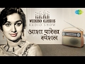 Weekend Classic Radio Show | Asha Parekh Special | आशा पारेख स्पेशल | HD Songs