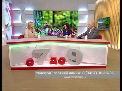 Интервью руководителя   главного эксперта по медико   социальной экспертизе ФКУ «ГБ МСЭ по Ханты Ман