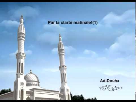 سورة الضحى  - الشيخ / مشاري العفاسي - ترجمة فرنسية