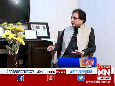 Apne Loog 17 May 2020 | Kohenoor News Pakistan