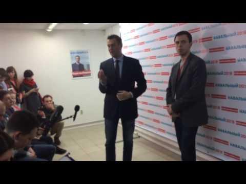 Навальный о домашнем насилии и правах ЛГБТ
