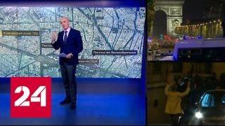 Олланд: нападение на полицейских в Париже имело террористический характер