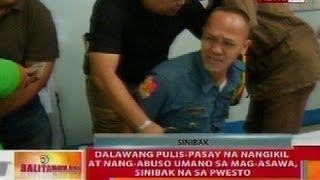 BT: 2 pulis-Pasay na nangikil at nang-abuso sa mag-asawa, sinibak sa pwesto