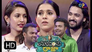 Anubhavinchu Raja | Happy Wedding Movie Team | 4th August 2018 | Full Episode 24  | ETV Plus
