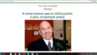 Джон Кастлер нас обманывает? Неужели  сайт «payhelper.ru» - лохотрон?
