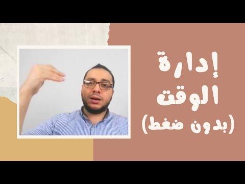 mostafahask's Video 167542598272 Ski6MXAJHko
