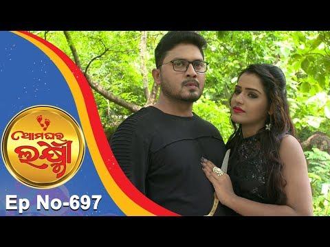 Ama Ghara Laxmi | Full Ep 697 | 31st July 2018 | Odia Serial – TarangTV