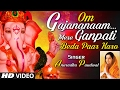 Mere Ganpati Beda Paar Karo Ganesh Bhajan   HD Video Song   Anuradha Paudwal   Shree Ganesh Stuti