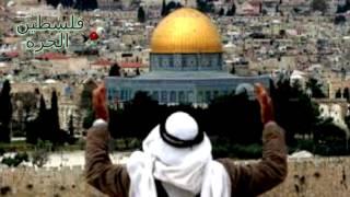 شرحبيل التعمري كوكتيل اغاني فلسطينية لا تحزن معك الله ، خلي الجبنا ، شلالات الدم ، ثوري ، قيدي يا نا تحميل MP3