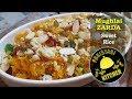 Mughlai ZARDA Recipe - Sweet Rice