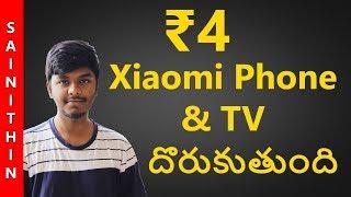 Mi 4th Anniversary Sale Total Details in telugu || Mi flash sale phone for Rs4 || Sai Nithin