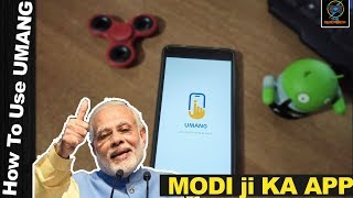 UMANG App With Digilocker, Income Tax, Passport, CISF Services, and More | How to Get Started