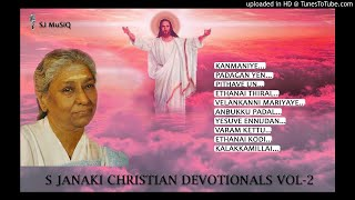 S Janaki | Tamil Christian Devotionals | Jesus Songs Vol 2