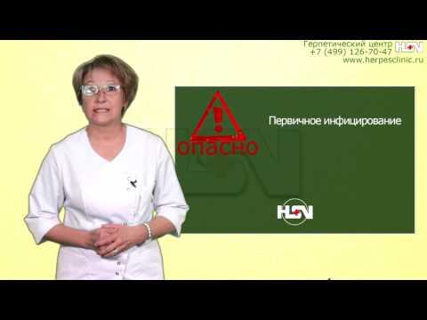 Как быстро анализ показывает гепатит с