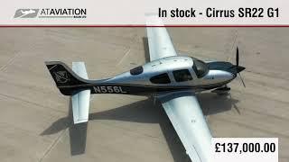 Cirrus SR22 G1 (FOR SALE)